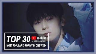 top 30 most popular k pop mv in one week 20180617 20180623