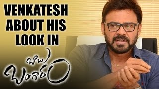 Venkatesh About His Look In Babu Bangram || Nayantara,Maruthi || Silver Screen