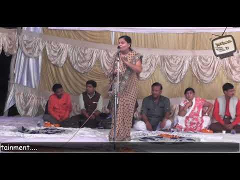 Kavyitri Neelam Kashyap..|राम तुम्हारी सीता अभिशापित हो गयी|..सीता माता पर एक अद्भुत गीत जरूर सुनें