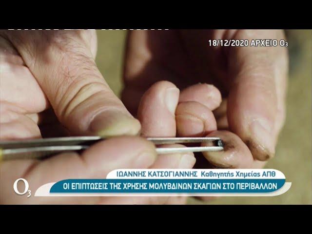 <span class='as_h2'><a href='https://webtv.eklogika.gr/trianta-flamigko-dilitiriastikan-apo-ton-molyvdo-sta-skagia-25-02-2021-ert' target='_blank' title='Τριάντα φλαμίγκο δηλητηριάστηκαν από τον μόλυβδο στα σκάγια | 25/02/2021 | ΕΡΤ'>Τριάντα φλαμίγκο δηλητηριάστηκαν από τον μόλυβδο στα σκάγια | 25/02/2021 | ΕΡΤ</a></span>