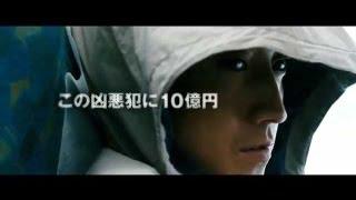 http://www.kotaku.jp/2013/02/wara_no_tate_yokoku.html 『藁の楯』 大...