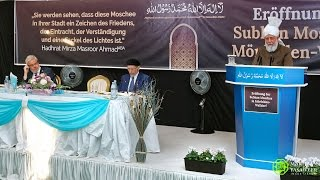 Khalifa addresses integration during tour of Germany