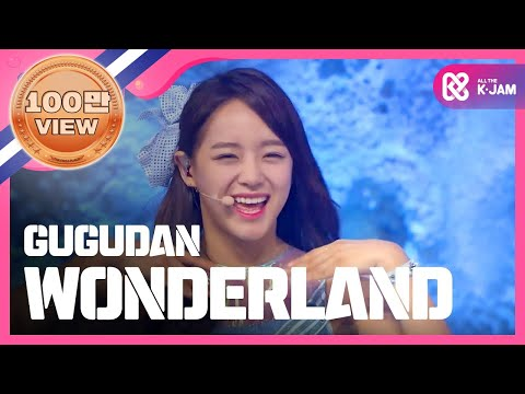 (ShowChampion EP.192) gugudan - Wonderland