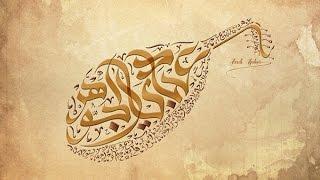 موسيقى أغنية هونا لـ عبادي الجوهر