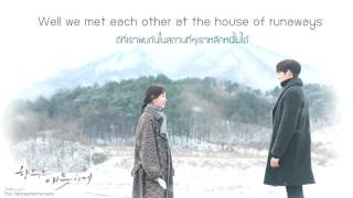 A Little Braver - New Emprie  Ost.uncontrollably Fond   Thaisub