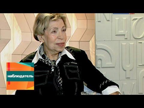 Зоя Богуславская и Елена Исаева. Эфир от 16.05.2013