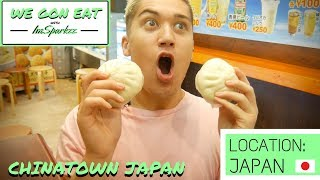 The BEST Food In ChinaTown Yokohama | WE GON EAT Ep.3 |