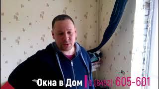 видео Балконная группа из ПВХ в Могилеве