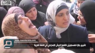 مصر العربية | تشييع جنازة فلسطينيين قتلهما الجيش الإسرائيلي في الضفة الغربية