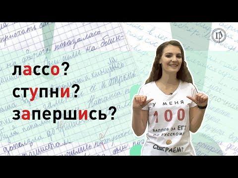 100 раз права! Эпизод  7
