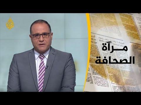 مرآة الصحافة الاولى  21/11/2018  - نشر قبل 3 ساعة