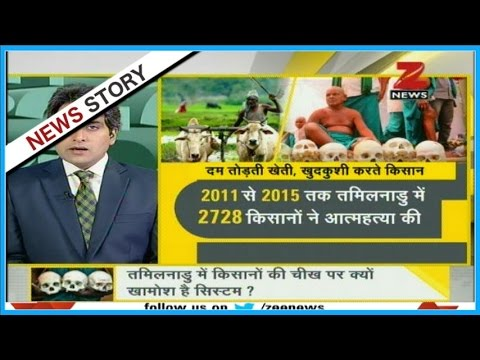 DNA: Why are Tamil Nadu farmers protesting with 'skulls' in Delhi?