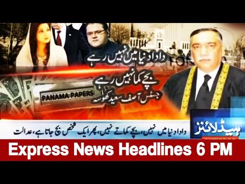 Express News Headlines - 06:00 PM | 16 February 2017