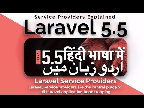laravel 5.5 advanced tutorial in urdu 2017: Dependency Injection via Service Providers in Laravel 5