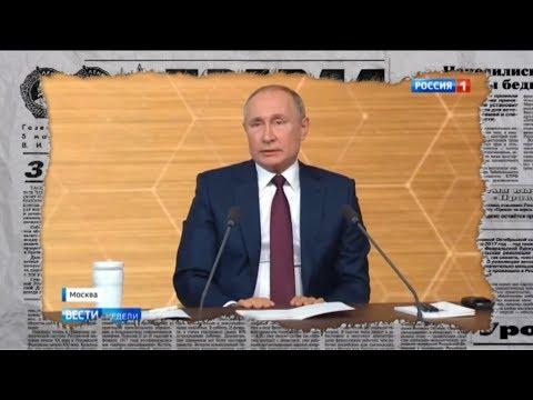 Путинская сверхдержава 2.0: итоги РФ 2019 - Антизомби