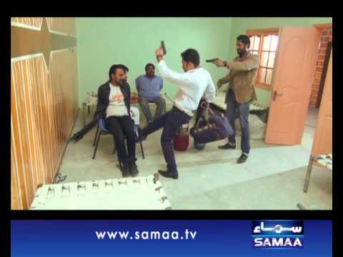 Interrogation, Police walay ney dala daka, Nov 16, 2013