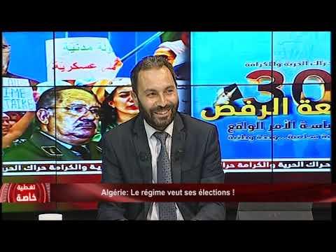 Algérie: Le régime veut ses élections !