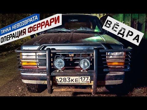 Ford Explorer: операция переезд