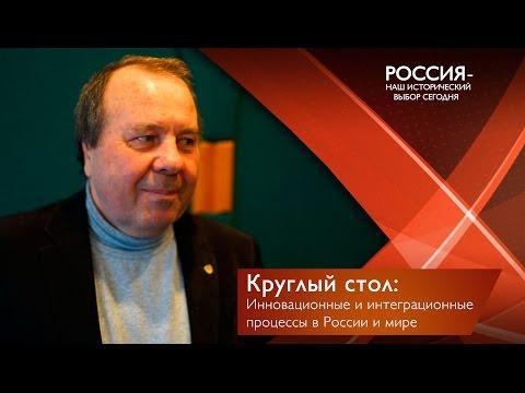 Инновационный менеджмент в россии макаров