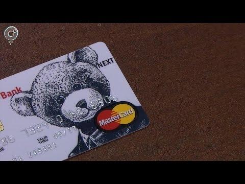 Пластик детям. Насколько безопасно доверять банковскую карту несовершеннолетним?