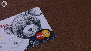 видео Что такое международная банковская карта и как ее получить?