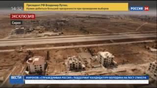 НАСТУПЛЕНИЕ СИРИЙСКОЙ АРМИИ НА АЛЕППО (Новости Сирии 24.09.2016)