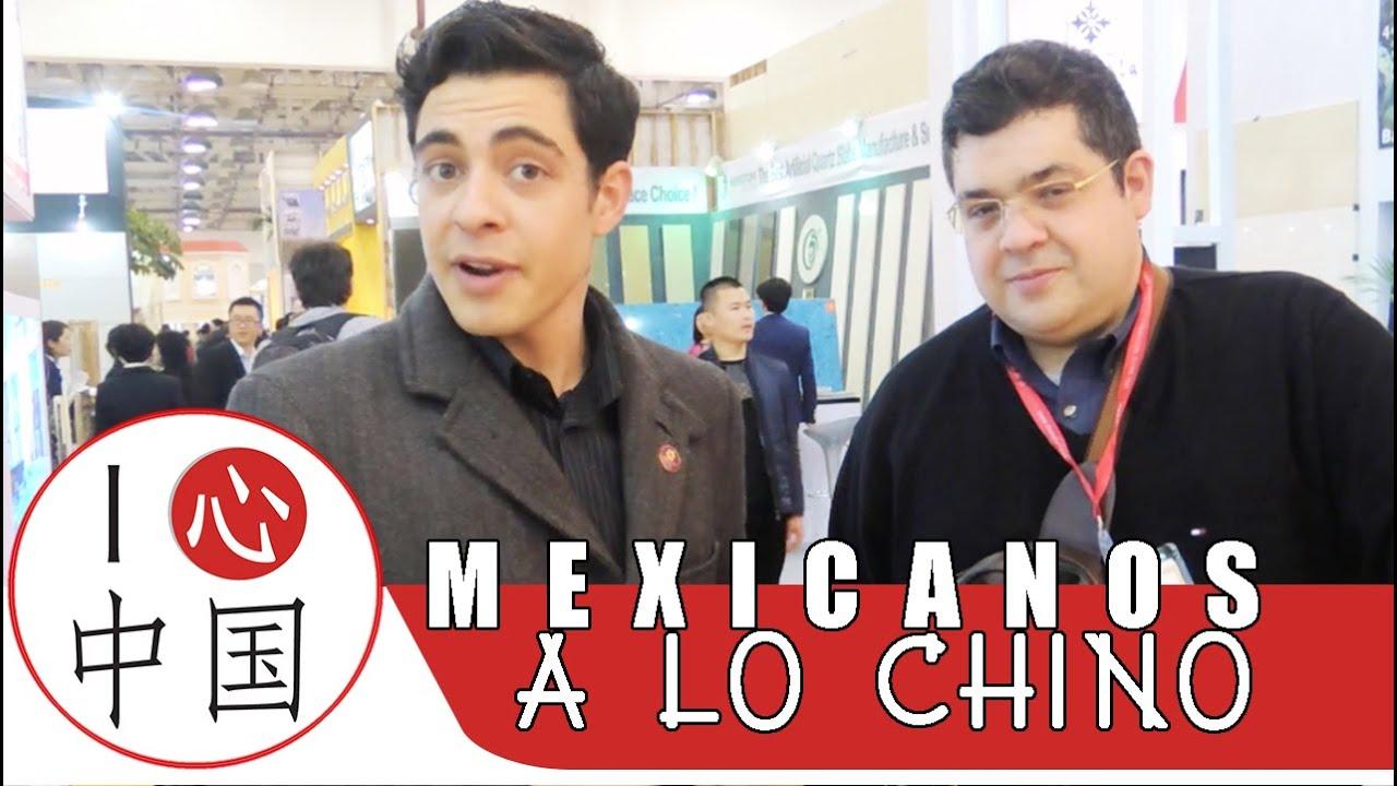 mexicano China
