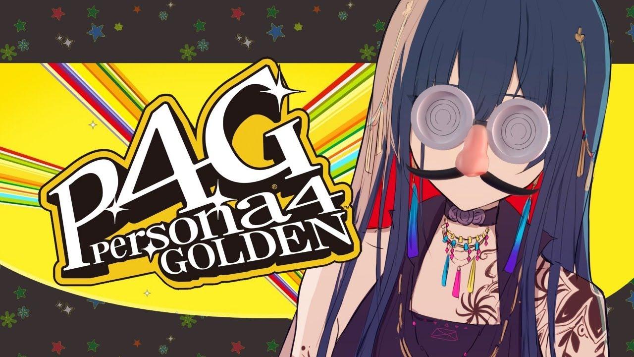 Persona 4 Golden - Grinding on the TV Part 3【NIJISANJI Noor】