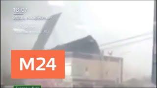 Смотреть видео В Екатеринбурге ураган оставил без света 30 тысяч человек - Москва 24 онлайн