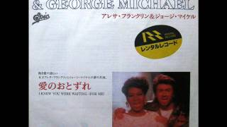 "Aretha Franklin - I Knew You Were Waiting (For Me) / (Instrumental) - 7"" Japan - 1987"