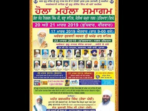 Live-Now-Gurmat-Kirtan-Samagam-From-Yamunanagar-Haryana