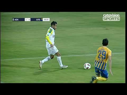 Βίντεο αγώνα ΑΕΚ 1-0 ΑΠΟΕΛ «Το γκολ που έφερε την καταστροφή»