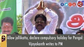 Allow jallikattu, declare compulsory holiday for Pongal: Vijayakanth writes to PM
