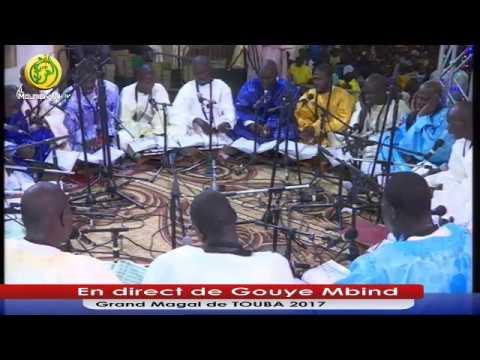 Grand Magal De TOUBA  2017: prestation Kurel 1 Hizbut-Tarqiyyah
