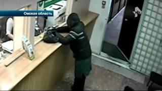 سرقة بنك تحت تهديد السلاح في مدينة روسية (فيديو)