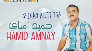 HAMID AMNAY - GHIKAD ASITI TGA - [Official music] JADID 2016