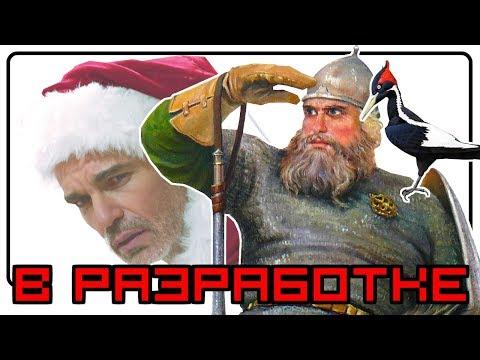 Пошаговые Гонки и Древне-Славянский Battle Royale | В разработке #118