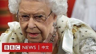 英國女王伊麗莎白二世:英國要在10月31日脫歐- BBC News 中文