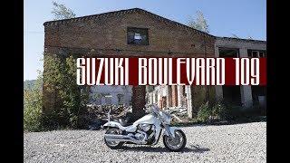 мотоциклище! Тест Suzuki Boulevard M109R. Нераритетов обзор