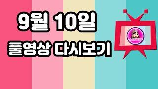 리니지2m 룸맹치또와썽 영부인 안타9섭 / 불도그 빅보…