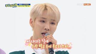 [Weekly Idol EP.408]  웅색깡패♥ AB6IX 웅이의 마크툽 ᐸMarry Meᐳ 라이브!