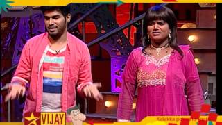 Kalakkapovadhu Yaaru Season 5 promo video 08-05-2016 Vijay tv sunday afternoon 2pm programs promo 8th May 201