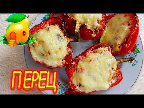 Фаршированные перцы и помидоры