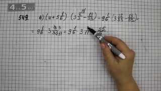 Упражнение 549. Вариант В. Математика 6 класс Виленкин Н.Я.