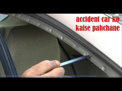 how to identify accident car very easily]| in  hindi