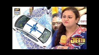 1300cc Car winner In Jeeto Pakistan - Jeeto Pakistan