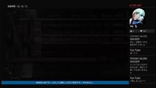 バイオハザード4  #1 thumbnail