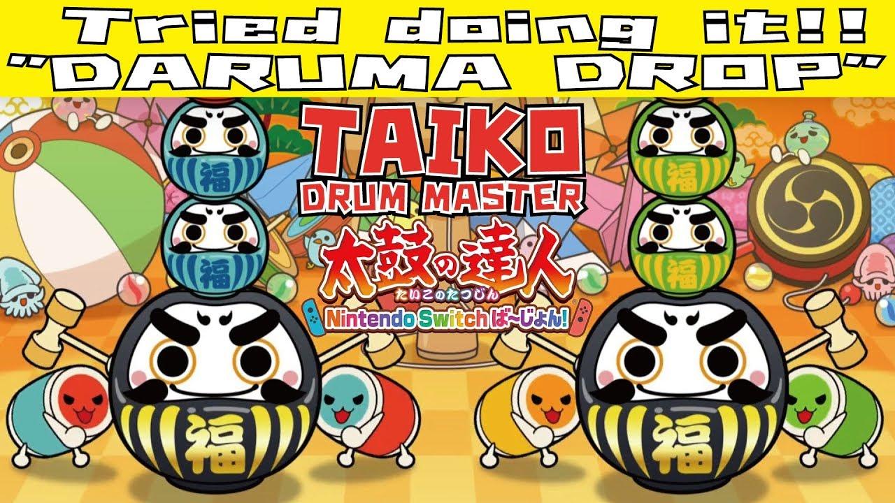 【太鼓スイッチ】『パーティーゲーム だるま落とし』やってみた どーん! -Minigame Normal Level-【Taiko Switch】