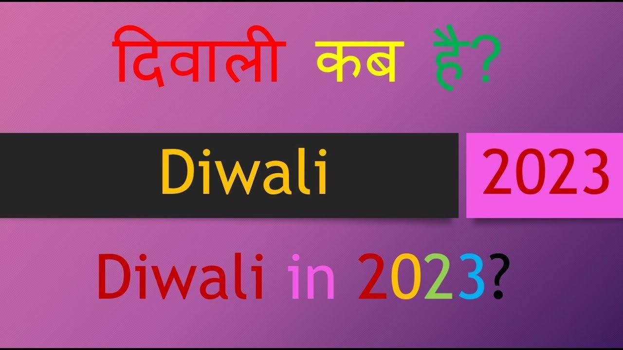 Diwali 2022 Happy Diwali 2022 Date Day Kingcrof Family Youtube