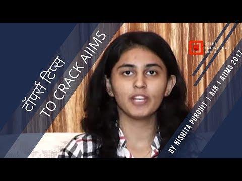 How to crack AIIMS MBBS   By AIR-1   AIIMS 2017 Nishita Purohit